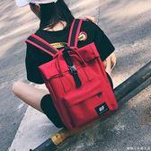 女中學生韓版校園旅行大背包森繫bf學院風雙肩包帆布電腦包男     糖糖日系森女屋
