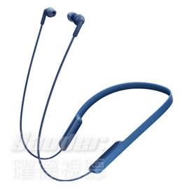 【曜德/ 送收納盒】SONY MDR-XB70BT 藍 藍牙入耳式藍牙耳機 9hr續航力 / 免運