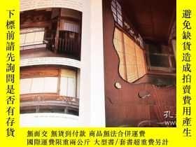 二手書博民逛書店Japanese罕見Style Architecture Decoration book from Japan[5