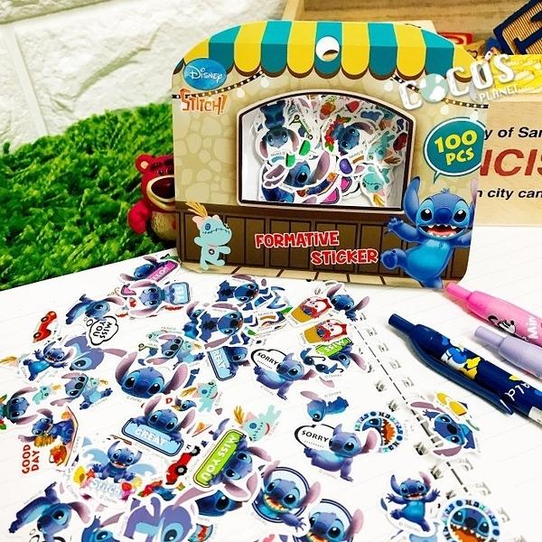 迪士尼貼紙 史迪奇 醜ㄚ頭 阿醜 顆粒貼紙 貼紙包 裝飾貼紙 100張入 COCOS DB043
