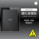 保護貼 玻璃貼 抗防爆 鋼化玻璃膜 iPad 2/3/4 螢幕保護貼