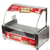烤腸機5管烤香腸熱狗機烤腸機商用小型烤火腿腸家用迷你臺灣全自動 智慧e家LX