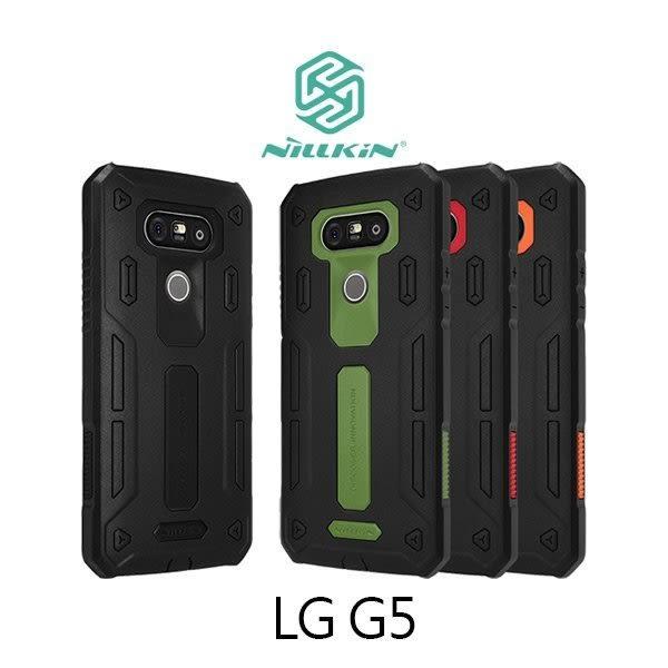 【妃凡】NILLKIN LG G5 悍將II保護套 保護殼 保護套 手機殼 手機套 軟硬 雙材質 二代 H860 (K)