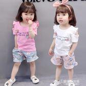 女童1夏裝0女寶寶衣服2夏季3歲嬰幼兒童裝4小童洋氣時尚兩件套裝【東京衣秀】