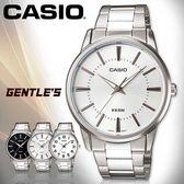 CASIO手錶專賣店 卡西歐  MTP-1303D-7A 男錶  銀面 指針 數字 防水50米 礦物玻璃 三折式 不繡鋼錶帶