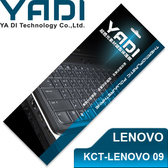 YADI 亞第 超透光 鍵盤 保護膜 KCT-LENOVO 09 LENOVO筆電專用 U460