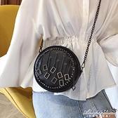 小黑包質感流蘇錬條包女包新款朋克鉚釘小圓包ins斜背包 黛尼時尚精品