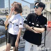 情侶裝夏裝2019新款韓版短袖T恤男女寬鬆顯瘦半袖上衣學生bf風潮 QG24734『樂愛居家館』