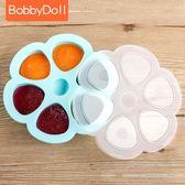 寶寶輔食盒儲存冷凍保鮮盒嬰兒硅膠冰格兒童輔食餐具收納盒蛋糕模 新年交換禮物降價