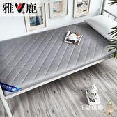 床墊學生床墊1.2米宿舍床褥子0.9m單人床褥榻榻米墊被1.8床雙人2米1.5 耶誕交換禮物