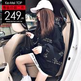 克妹Ke-Mei【AT57835】IMMQ歐美龐克草寫字母刷毛連帽連帽T恤上衣