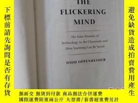 二手書博民逛書店the罕見flickering mind【725】Y10970