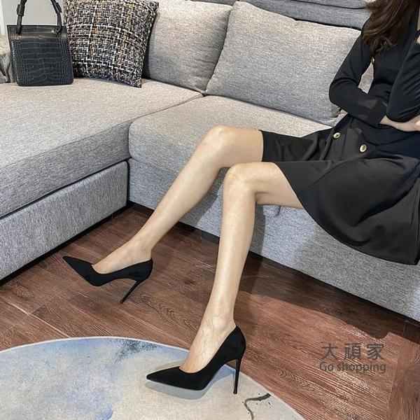 細跟高跟鞋 2021春秋新款百搭黑色高跟鞋女細跟10cm性感歐美法式少女小單鞋 交換禮物