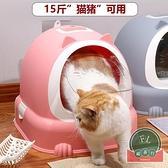 貓砂盆全封閉抽屜式防臭貓廁所除臭防外濺大號貓咪用品【福喜行】