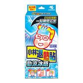 小林退熱貼勁涼冰感6P-成人【康是美】