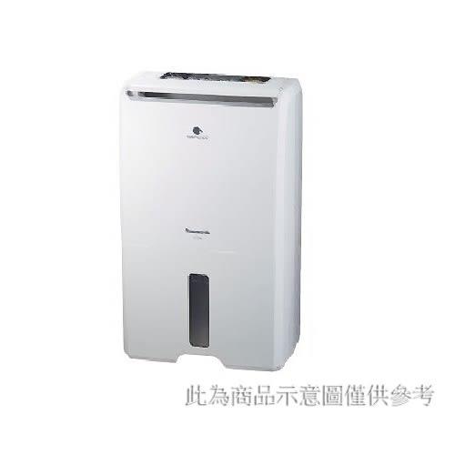 Panasonic 國際牌 11L空氣清淨 除濕機 F-Y2