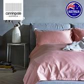 【canningvale】澳洲五星級飯店指定-Alessia阿萊西亞竹籤維床組(雙人加大粉色)