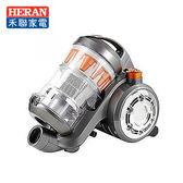 HERAN 禾聯 離心力吸力不減吸塵器 EPB-275