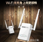 WiFi放大器-TOTOLINK中繼wifi增強器放大器信號擴大器家用帶網口網絡接收路由網線 夏沫之戀