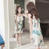 冰絲睡衣 睡衣女夏季韓版清新學生短袖冰絲吊帶睡裙夏天性感真絲家居服絲綢 薇薇