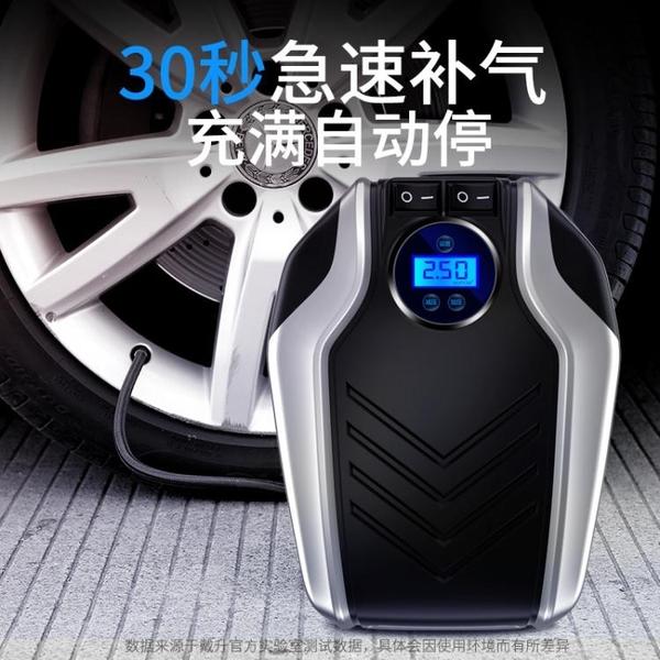 車載充氣泵小轎車便攜式汽車電動輪胎多功能12v加氣泵車用打氣筒 青木鋪子「快速出貨」