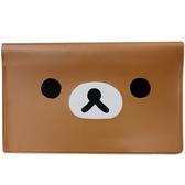棕色款【日本進口】San-X 拉拉熊 多功能收納夾 證件收納夾 存摺收納 懶懶熊 Rilakkuma - 541107