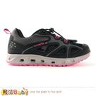 女運動鞋 排水機能性水陸兩用運動鞋 魔法Baby