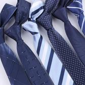 領帶男正裝商務懶人拉錬式易拉得結婚紅男士學生窄版黑色6cm韓版 露露日記