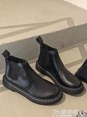 切爾西靴 黑色切爾西短靴女復古英倫風韓版2021冬季粗跟chic加絨馬丁靴 嬡孕哺