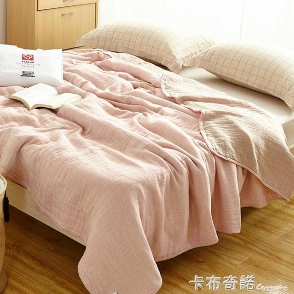 日本雙面四層紗布毛巾被加厚秋冬空調被純棉雙人單人毛巾毯子全棉