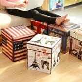 家用印花覆膜收納凳 玩具收納箱 多功能帶蓋折疊儲物凳子 歐韓時代