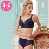 成套內衣 蠶絲(B-E)春漾迷戀嫩白蕾絲機能款(深藍/成套)【Daima黛瑪】