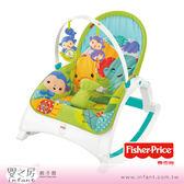 【嬰之房】Fisher Price費雪 可攜式兩用震動安撫躺椅