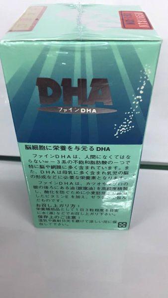 樂智 深海鮪魚眼窩油 DHA 90粒(瓶)*6瓶