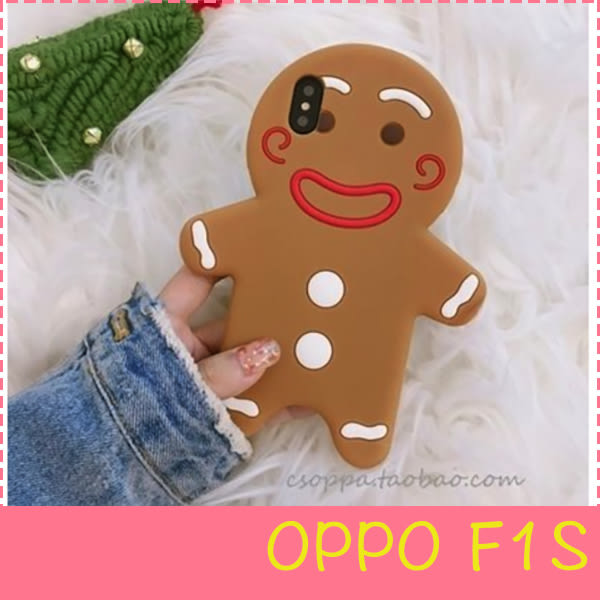 【萌萌噠】歐珀 OPPO F1S (A59) 韓國創意女款 可愛呆萌卡通薑餅人保護殼 全包矽膠軟殼 手機殼