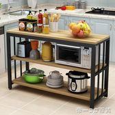 廚房置物架簡易多層桌家用整理架微波爐架切菜桌收納架落地架【帝一3C旗艦】YTL