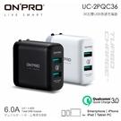 Onpro UC-2PQC36 USB充...