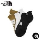 【The North Face 運動襪-三雙組《棕/黑/白》】3RJC/吸濕透氣/耐磨/短襪/襪子/跑步
