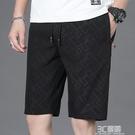 夏季休閒運動短褲男士五分褲子寬鬆潮流冰絲七分薄款速干沙灘中褲 3C優購