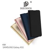 摩比小兔~DUX DUCIS SAMSUNG Galaxy A51 SKIN Pro 皮套 手機套 側翻皮套