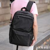 牛津布後背包 新款簡約雙肩包防水背包學生書包時尚電腦包潮 df967【大尺碼女王】