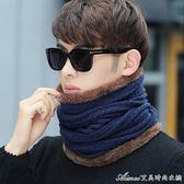 男士圍脖冬季加絨加厚針織脖套韓版學生騎行防寒防風保暖護耳面罩 艾美時尚衣櫥