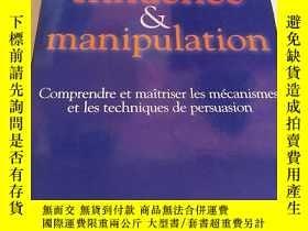 二手書博民逛書店法語版罕見Influence & manipulation:Co