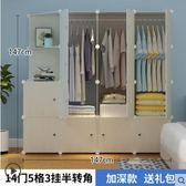 簡易衣櫃簡約現代經濟型組裝單人小戶型省空間塑料布衣櫥宿舍櫃子igo時光之旅