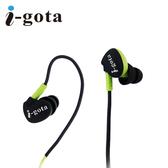 i-gota 無線藍芽耳機麥克風 EPM-BT-001