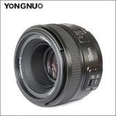 YONGNUO 永諾 50mm F1.8 for Nikon 尼康 50 f1.8 自動對焦 定焦 人像鏡
