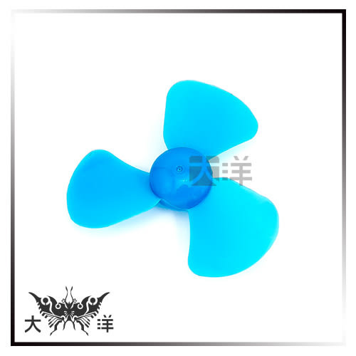 ◤大洋國際電子◢ 三葉片螺旋槳 孔徑2mm 直徑60mm 玩具 實驗室 教學 1071C