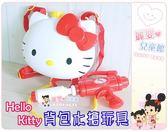 麗嬰兒童玩具館~夏日戲水玩具-Hello Kitty正版授權 造型背包式水槍/迪士尼正版米妮背包水槍