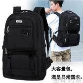背包男後背包60升超大容量防水輕便旅游運動包徒步旅行戶外登山包 至簡元素