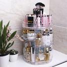 降價三天-透明壓克力化妝品收納盒旋轉置物...